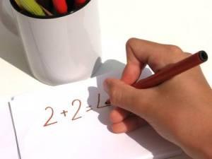 Арифметика. Сложение и вычитание