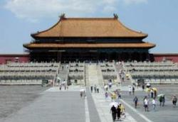 Страны мира. Китай