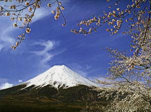 Страны мира. Япония
