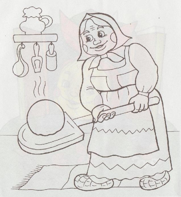 На славу получился колобок масляный