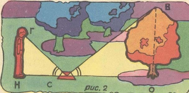 """Занимательные задачи """"Подобие треугольников"""""""
