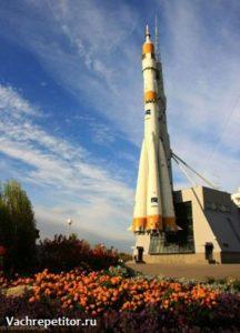 Самара космическая. Музей космонавтики
