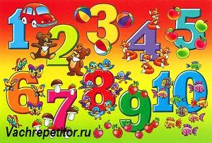 Цифры, цифры, всюду цифры