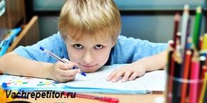 Подготовка руки к письму