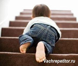 Развитие самооценки у ребенка