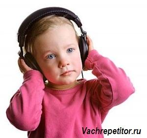 Учим ребенка слушать сказки