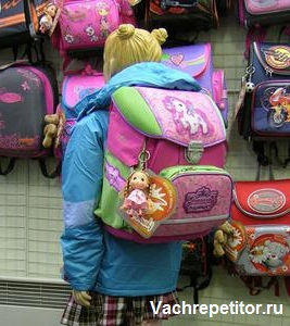Ранец для первоклассников