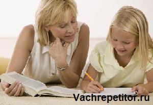 Помогайте школьнику делать домашние задания