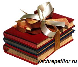 Лучший подарок - книга