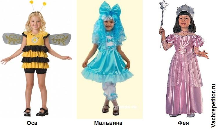 Новогодние костюмы своими руками для девочек