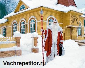 Куда поехать с детьми на зимние каникулы