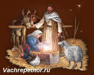 Рассказы к Рождеству