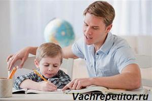 Советы по воспитанию дошкольника