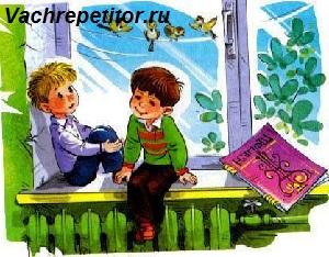 """""""Денискины рассказы"""" В.Драгунский"""