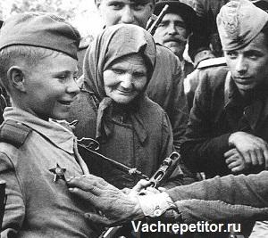 Дети - герои войны