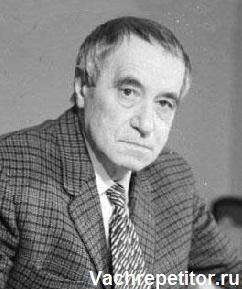 В.П.Катаев