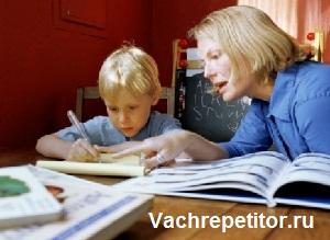 Верный способ самостоятельно подготовить ребёнка к школе