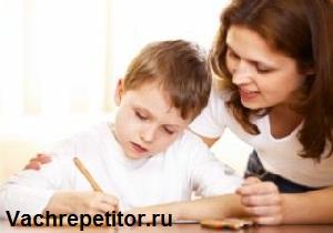 Как организовать домашнее обучение?
