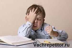 Синдром хронической усталости у детей