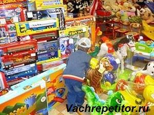 Какие игрушки купить своему ребенку?