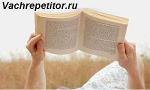 Как научить своих детей читать книги?