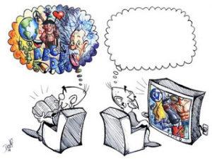 Серьёзный конкурент чтению