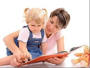 Конкурс. Мой опыт обучения ребёнка чтению
