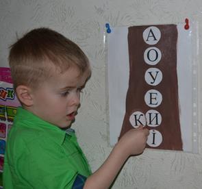 """Обучение ребёнка чтению. Игра """"Шишка падает"""""""