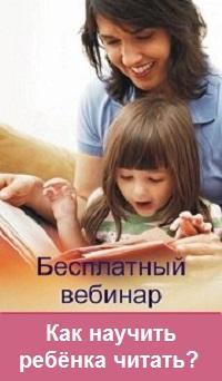 баннер_бесплатного_вебинара