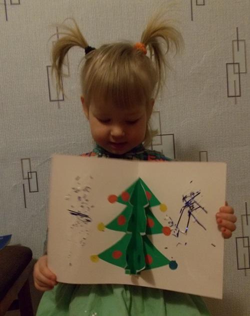 Новогодняя открытка на конкурс от Асеньки