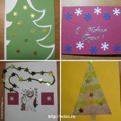Новогодние открытки на конкурс