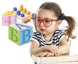 Развитие интеллекта у детей дошкольников