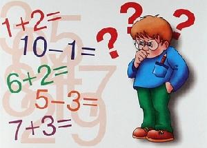 Решение задач - решение жизненных задач